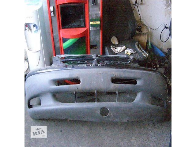 купить бу Продам бампер Dodge Ram Van в Новой Каховке