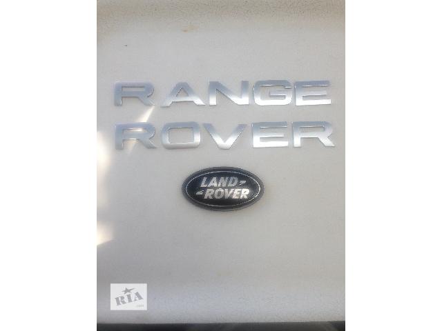 купить бу Продам буквы на капот  Range Rover в Одессе
