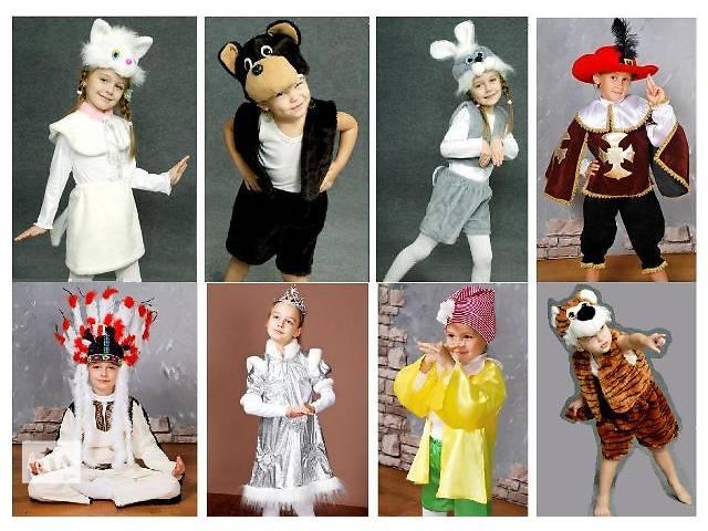 Продам детские карнавальные костюмы,костюмы зверей,сказочные персонажи.- объявление о продаже  в Львове