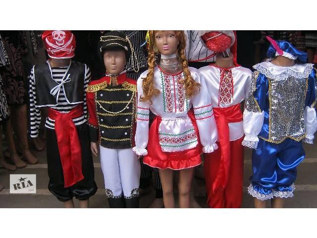 Продам детские карнавальные костюмы новый костюм,красивый костюм,- объявление о продаже  в Днепре (Днепропетровске)