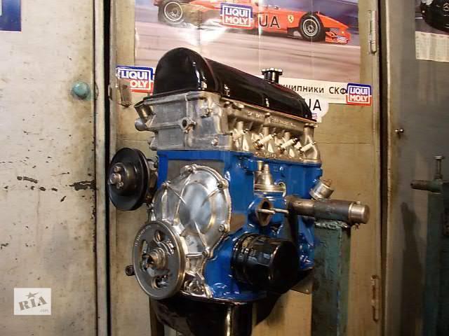 двигатель ваз 2106- объявление о продаже  в Днепре (Днепропетровске)