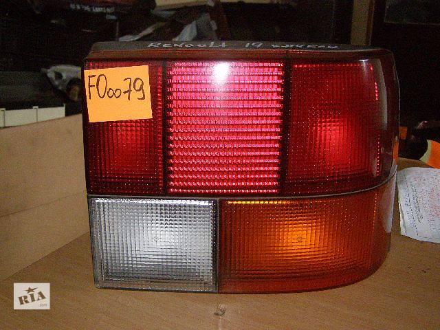 продам Продам фонари на RENAULT 19 бу в Новой Каховке