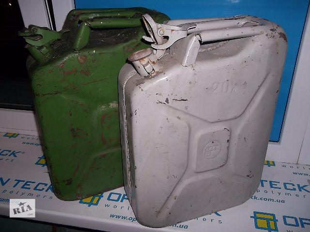 Продам канистры 2 штуки б/у на 20 литров стальные под ГСМ, СССР.- объявление о продаже  в Киеве