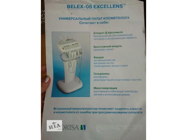 бу продам: Косметологический комбайн Belex-08 (новый, в упаковке)  в Украине