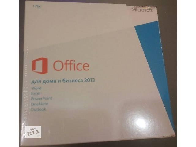 Продам лицензионный Windows 8.1, 8, 7 (box, OEM), Office и т.д.- объявление о продаже  в Запорожье