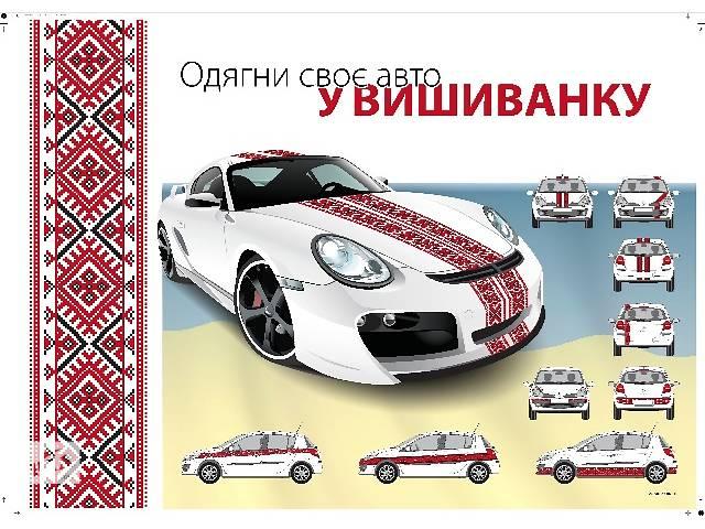 продам Продам Мягкие магниты и наклейки бу в Киеве