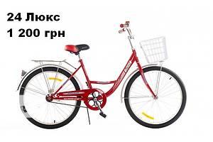 Продам новые велосипеды Аист и Дорожник дешево
