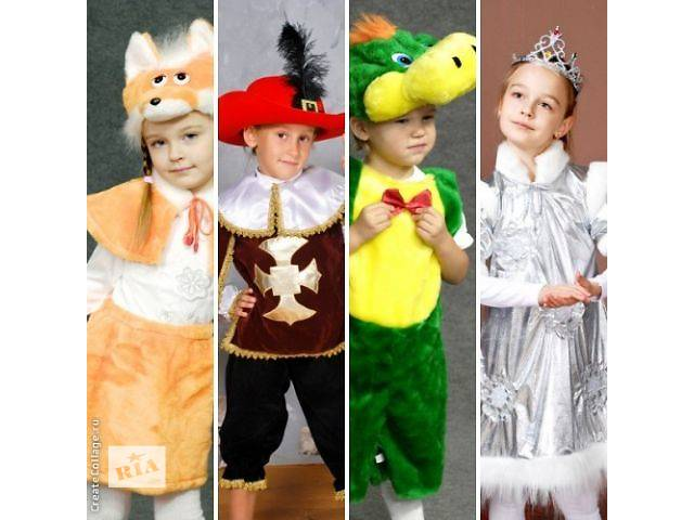 бу Продам новый детские карнавальные костюмы,новогодние костюмы,костюмы зверей,сказочные персонажи. в Запорожье