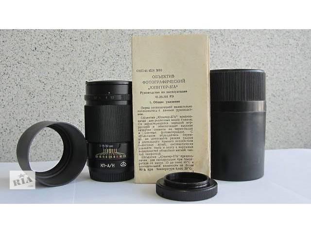 Продам объектив Юпитер-37А 3.5/135+КП-А/Н на Nikon,М. 42-Зенит,PRACTICA.Полный Комплект !!!..Новый !!!- объявление о продаже  в Киеве