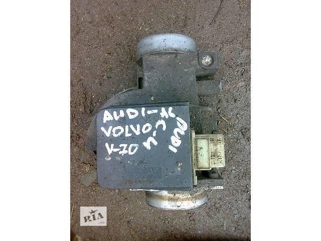 бу Продам оригинальный расходомер воздуха Bosch на Volvo V70 в Луцке