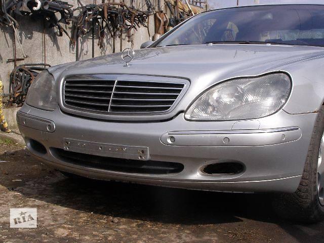 купить бу Продам передний бампер на Mercedes W220 в Новой Каховке