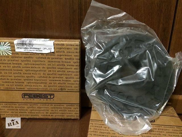 продам Продам прокладки под пружины перед и зад на Опель (комбо, астра) бу в Виннице