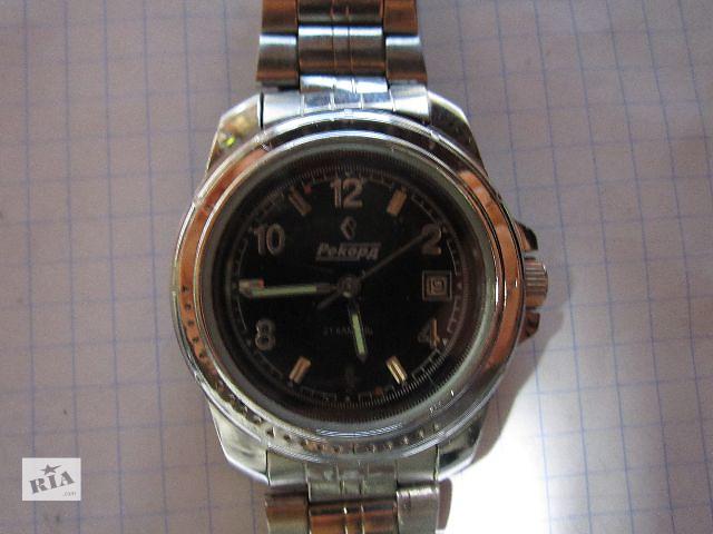 """продам Продам стильные часы """"Рекорд"""" с браслетом. бу в Запорожье"""