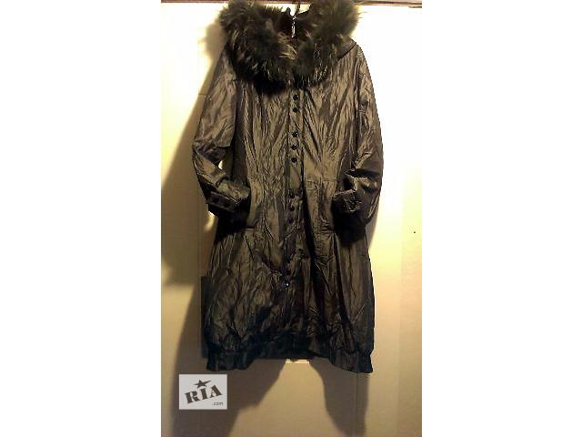 Бу женская верхняя одежда в новосибирске