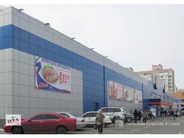 бу Продавец-консультант бижутерии и сувениров в Киеве