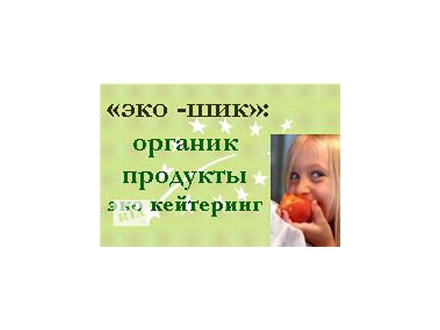 продавец - консультант- объявление о продаже  в Киеве