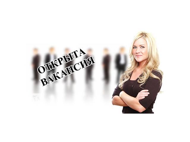 купить бу Продавец консультант в Днепре (Днепропетровске)