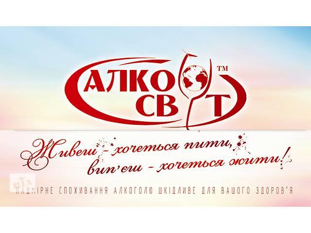 Продавець-консультант- объявление о продаже  в Червонограде