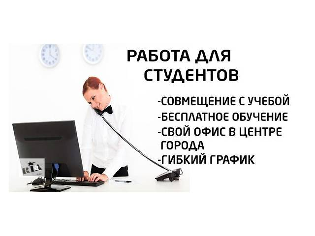 купить бу Продавец-консультант в Одессе