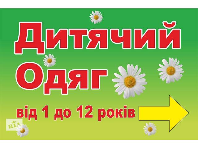 купить бу Продавець на Польський ринок в Тернополе