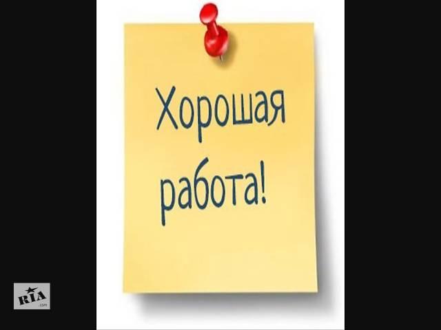 продам продавец бу в Борисполе