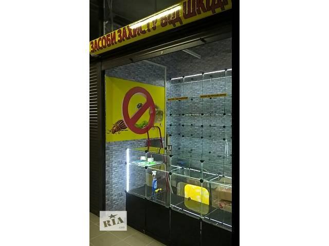 """купить бу Продавець-консультант рынок """"Привокзальный"""" в Виннице"""