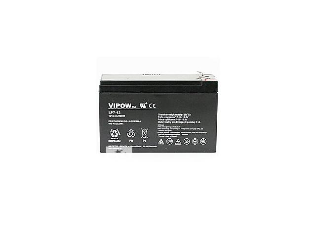 Продаю акумулятор - объявление о продаже  в Львове