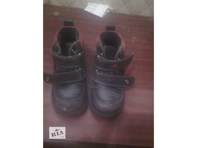 продам Продаю ботинки на мальчика бу в Кривом Роге