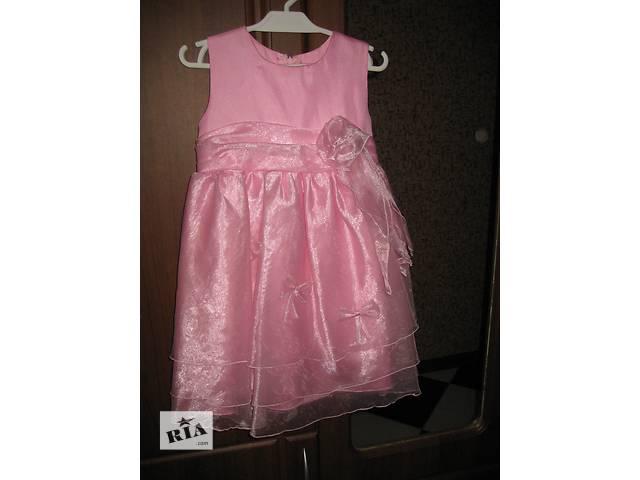продам Продаю детское нарядное платье бу в Луцке