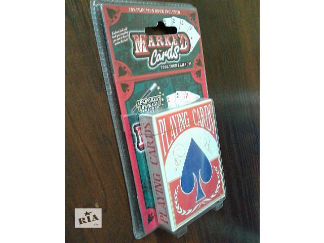 Продаю карты игральные крапленые, меченые, колода карт для фокусов- объявление о продаже  в Николаеве