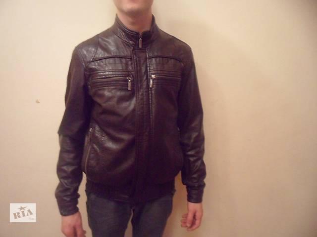 купить бу продаю куртку в Броварах