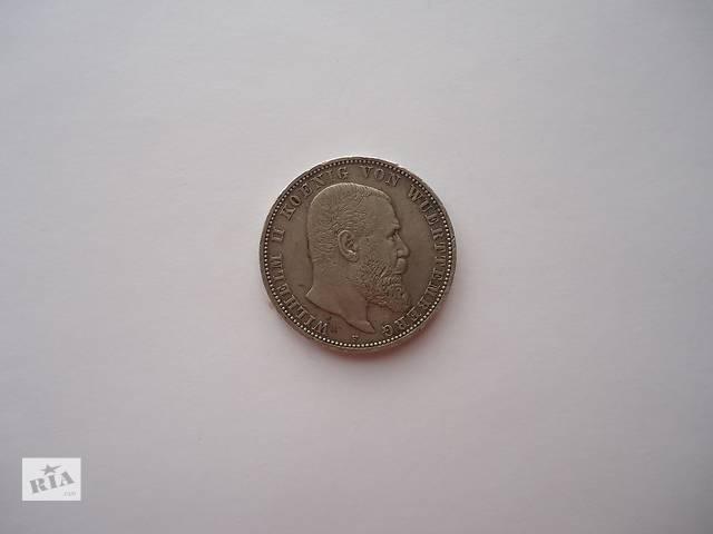 бу Продаю монету 5 марок, Вюртемберг, 1913 год. Серебро. в Киеве
