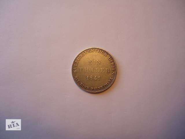 продам Продаю монету таллер, Гессен, 1841 год. Серебро. бу в Киеве