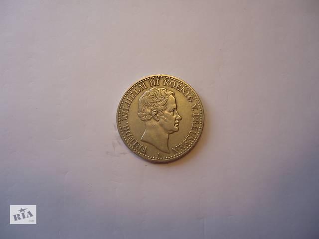 продам Продаю монету таллер, Пруссия, 1831 год. Серебро. бу в Киеве