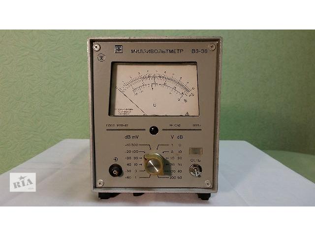 Милливольтметр В3-38 бу в