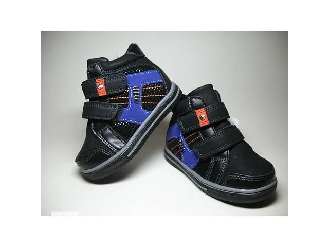 продам Продаю новые демисезонные ботинки детские бу в Николаеве