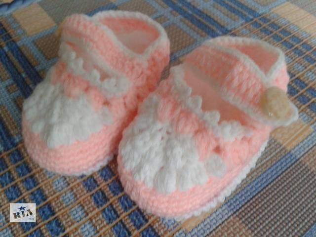 Продаю пинетки для новорожденных- объявление о продаже  в Бахмуте (Артемовск)