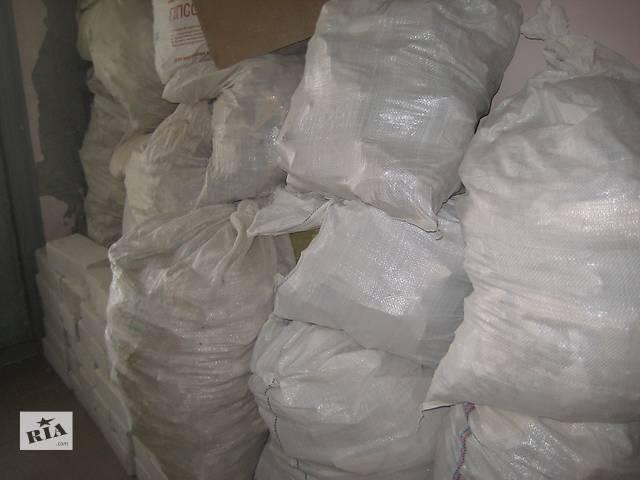 продам продаю селикатну кирпич и строительный мусор бу в Киеве