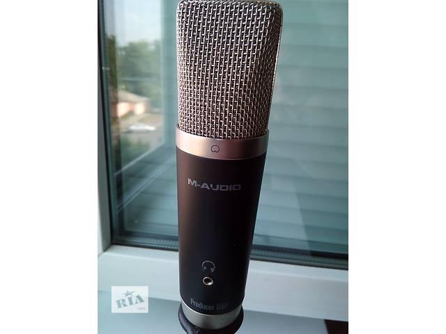 купить бу ПРОДАЮ!!!USB Микрофон M-Audio Vocal Studio в Умани