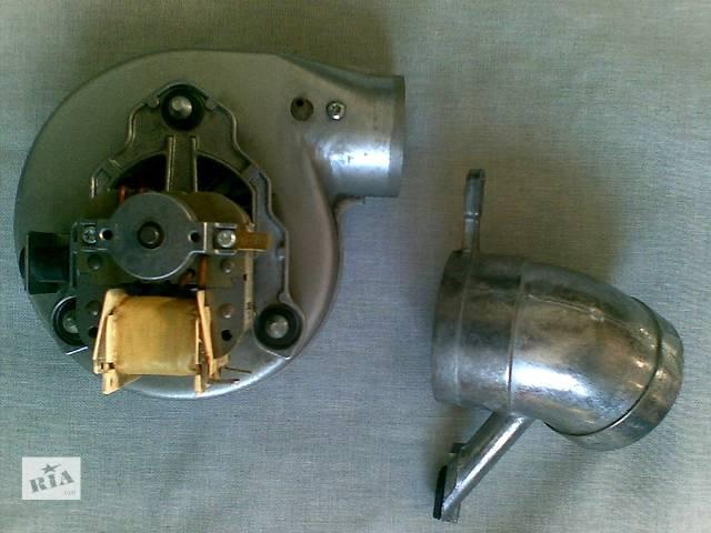 продам Продам вентилятор (турбину) для газового котла (или газовой колонки) бу в Днепре (Днепропетровск)