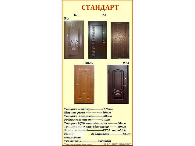 купить бу Продаю входные двери в Киеве