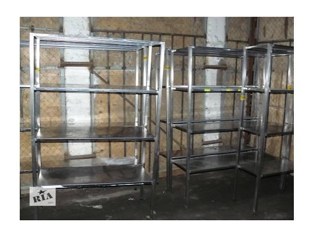 продам Продаю  б.у. столы стеллажи  из нержавеющей стали для кафе, общепита, ресторана бу в Киеве