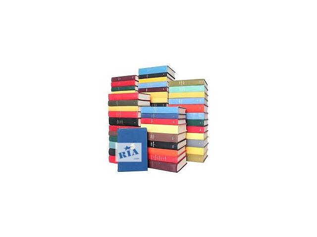 купить бу Продаю книги из домашней библиотеки художественной литературы в Харькове