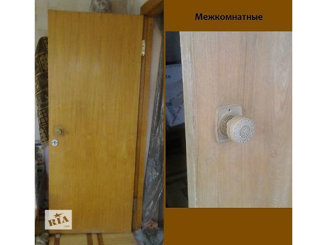 Продаются б\у двери, межкомнатные, входные, массив сосна- объявление о продаже  в Киеве