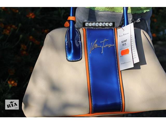 Продаются новые стильные сумки- объявление о продаже  в Ивано-Франковске