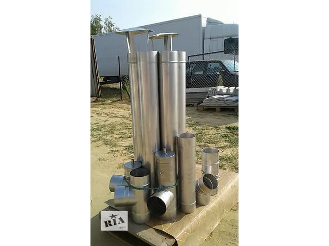 бу Продаются трубы нержавеющие различного диаметра. в Львове