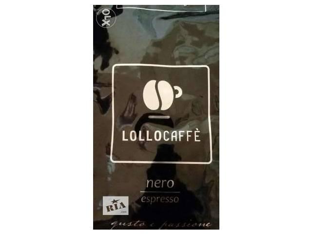 Продаж кави- объявление о продаже  в Киеве