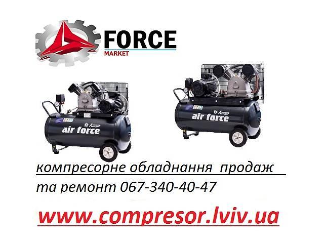 купить бу продаж та ремонт компресорів  в Украине