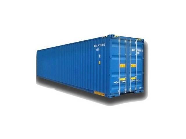 купить бу Продажа/аренда контейнеров  в Украине