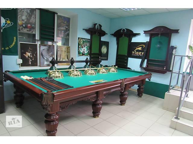 Продажа бильярдных столов (АртБильярТ, Altenberg A.G.)- объявление о продаже  в Днепре (Днепропетровске)